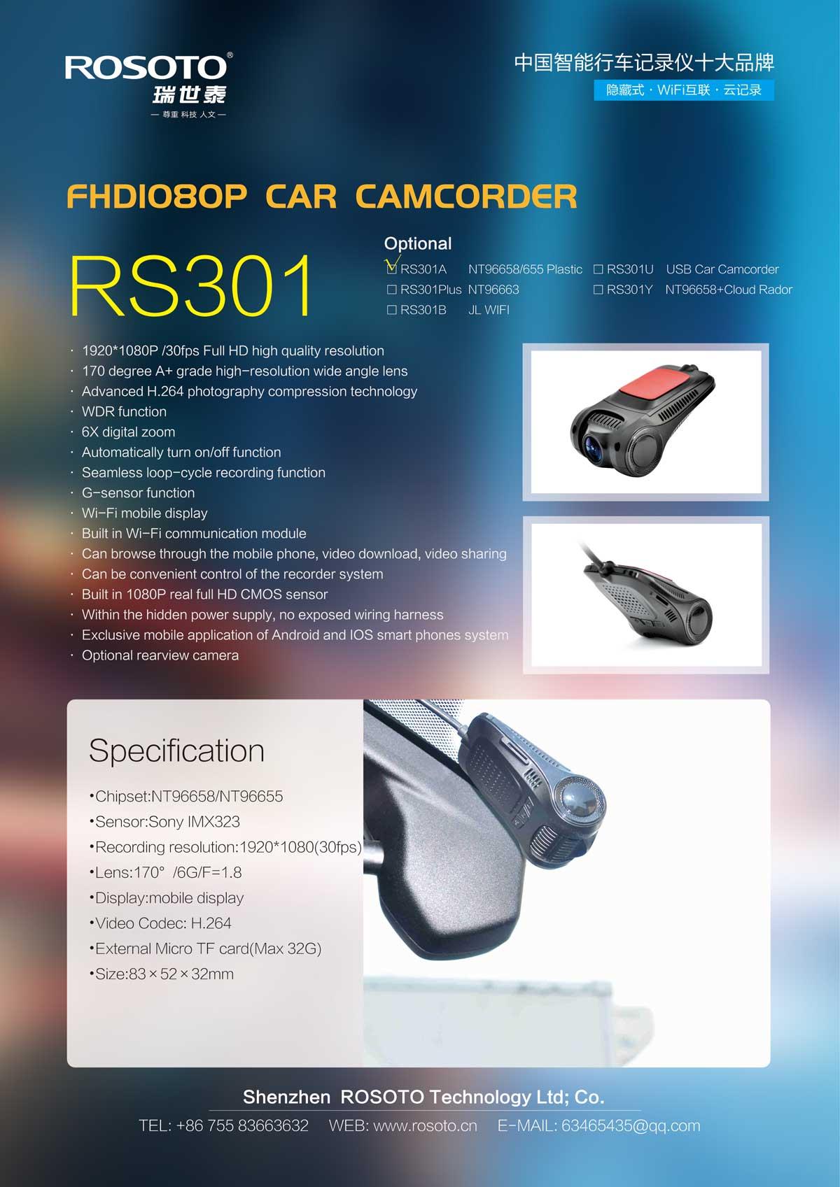 RS301-01.jpg