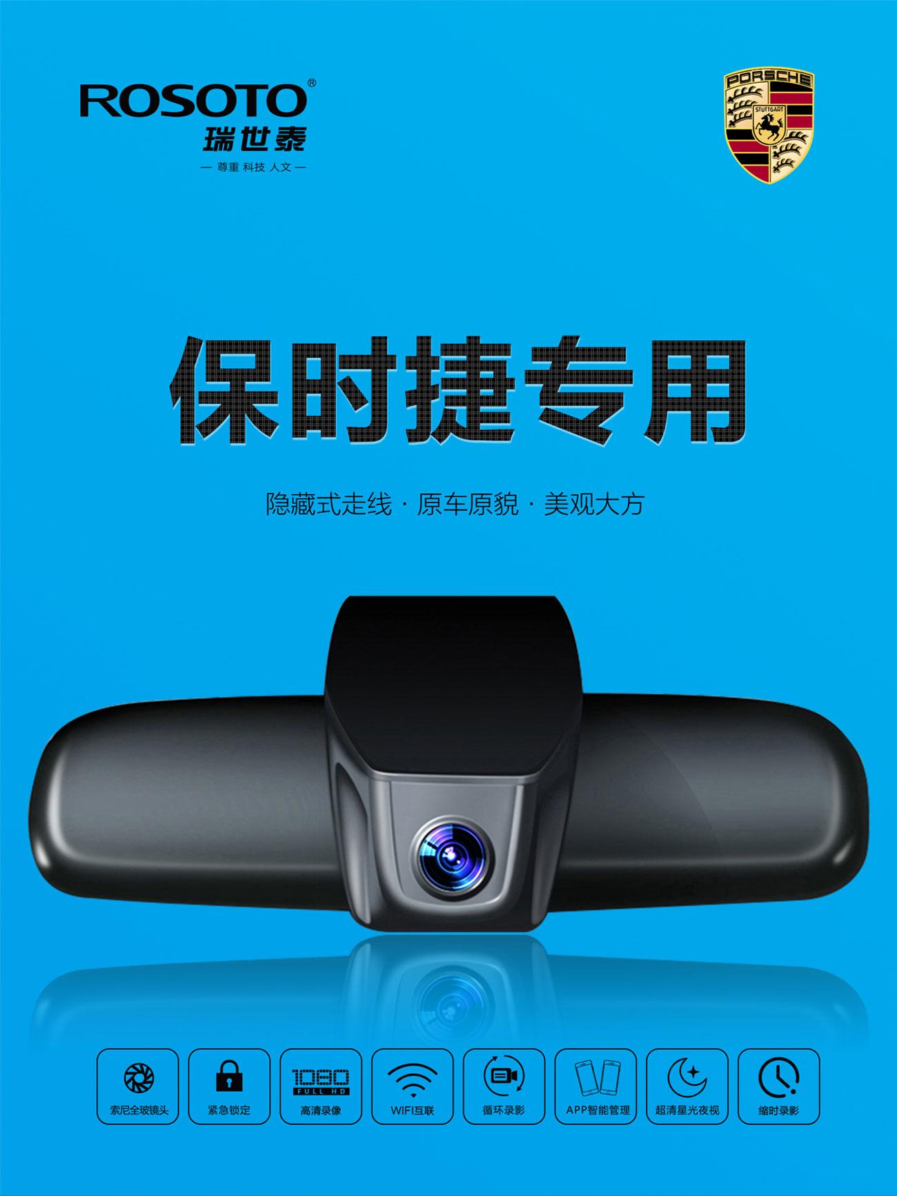 专车专用隐藏式行车记录仪工厂|FHD1080P|UHD1440P|中国质造•服务全球